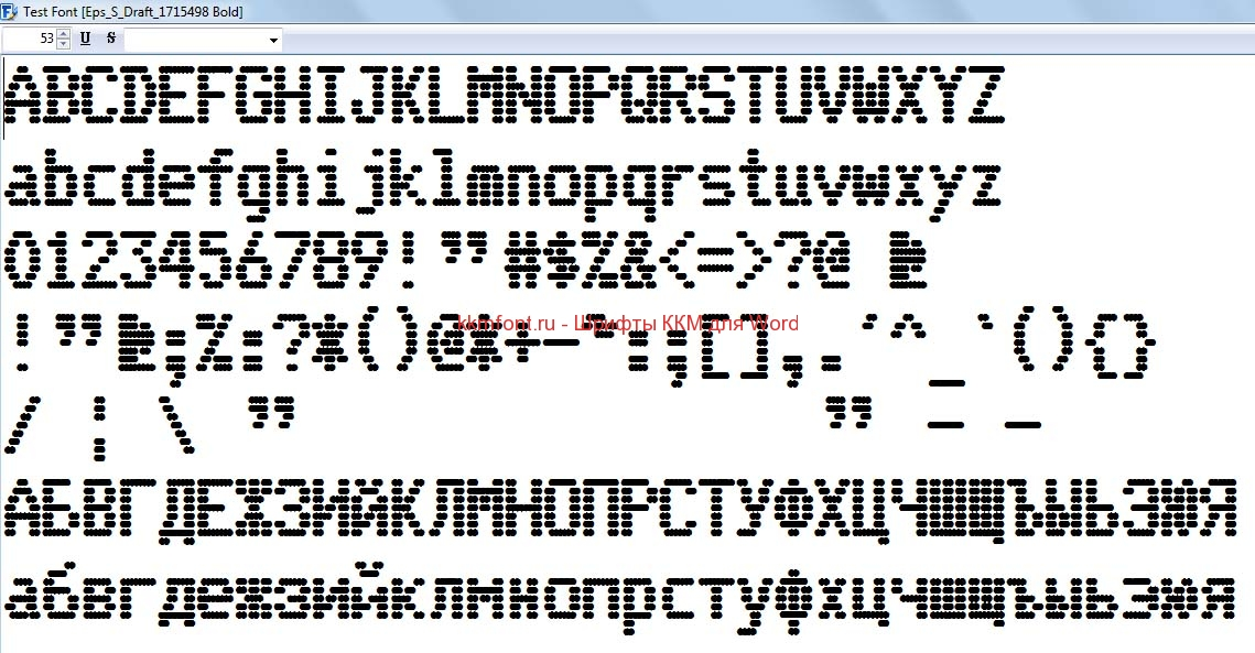 Eps_S_Draft_17 Bold